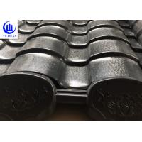 China Asa Synthetic Resin Plastic Corrugated Roofing Sheets Rustic Style Anti corrosion on sale