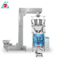China 99% High Accuracy Sunflower seeds/Sugar/Rice/Snack/Salt Automatic Packing Machine food packaging machine on sale