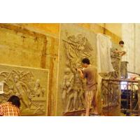 Wholesale Wall Decoration Sculpture from china suppliers