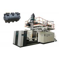 Wholesale Customized Water Tank Blow Molding Machine For 1000 - 3000L Tanks Recycled Material from china suppliers