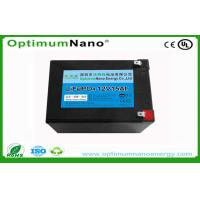 Wholesale Deep Cycle LiFePO4 12V 15Ah Battery Packs For Solar LED Light from china suppliers