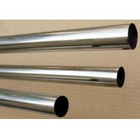 Wholesale 3003 3005 4343 Extruded Aluminium Tube Thickness 0.8 - 3mm For Vehicle Radiator from china suppliers