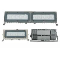 Wholesale CREE Outdoor Flood Light Fixtures Motion Activated Remote Control  IK10 300W High Brightness from china suppliers