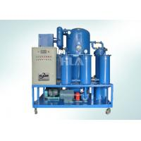 Vacuum Rust Proof Hydraulic Oil Filtration Equipment , Cylinder Oil Recycling for sale
