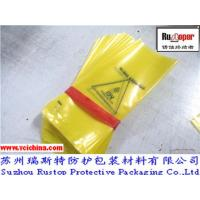 China VCI rust preventive foil bag for tuyere/ion fan/fan coil/air curtain on sale