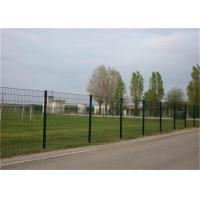 Buy cheap 3D High Strength and High Rigidity Popular Styel Fence Panel Refined and from wholesalers