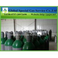 Wholesale ISO9809 Seamless Steel Cylinder / Medical Oxygen Steel Cylinder / Industry Co2 Cylinder from china suppliers