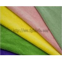 China 100% Polyester Solid Coral Fleece Fabric KFE-043 on sale