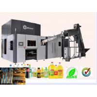 Wholesale 36000BPH PET Bottle Full Automatic Plastic Bottle Making Machine   Blow Moulding Machine from china suppliers
