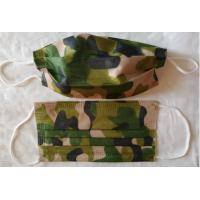 Wholesale Fashion Military Utility Disposable Face Mask Spunlaced Non Woven For Men Adult from china suppliers