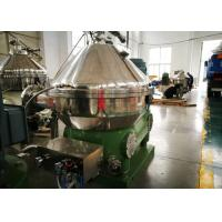 Wholesale Antibiotics Disk Bowl Centrifuge , Disc Stack Centrifuge High Rotational Speed from china suppliers