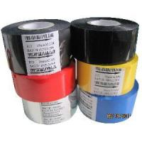 FC3 Type Black Color 35mm*120m Hot Stamping Machine Ribbon for sale