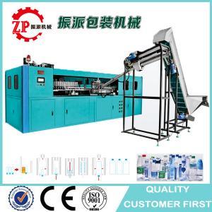 China Automatic PET Bottle Blowing / Plastic Stretch Blow Molding / Bottle Making Machine Preform customize pet bottle blowing on sale