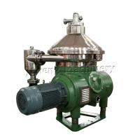 Quality PLC Virgin Coconut Oil Centrifugal Separator Machine Continuous Operate for sale