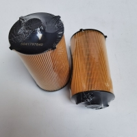 Wholesale Lubricating Oil Filter Element 5041797640 Applicable To SAIC Iveco Oil Filter 504272431 Hongyan Jieshi from china suppliers