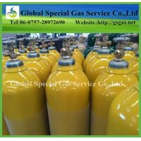 Wholesale 1L-50L High Pressure Portable Medical Oxygen Cylinder With TPED Certification from china suppliers