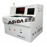 Wholesale High Speed Laser PCB Depaneling Machine , Flexible Circuit FPC Laser Cutter from china suppliers