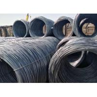 Wholesale ISO9001 Industrial Steel Structures Reinforcement Bar / Deformed Bar from china suppliers