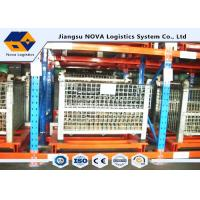 Wholesale Double Deep Pallet Racking Heavy Duty from china suppliers