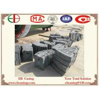 Wholesale Intemediate Grid  Liners & Shell Liners for Cement Mills EB5013 from china suppliers