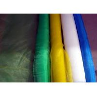 Wholesale Industrial Polyamide filter fabric micron polyester nylon mesh filter from china suppliers