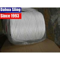 Wholesale White  Polyester Yarn  5kgs / Roll Packing  Polyester Webbing Roll from china suppliers