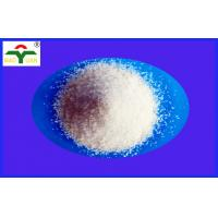 Wholesale API Standard CMC 65% detergent grade ( carboxymethyl celloluse ) as anti-deposition agent from china suppliers