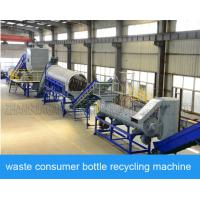 Wholesale Waste Consumer PET Bottle Recycling Machine With 300-3000kg / Hr Capacity from china suppliers