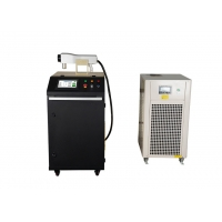 Wholesale Industrial Metal 500w Laser Cleaning Machine For Rust Removal from china suppliers