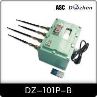 Wholesale 30W Gas Station Mobile Jammer (DZ-101P-B) from china suppliers