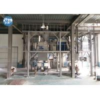 Wholesale Full automatic dry mortar production line with PLC control system from china suppliers