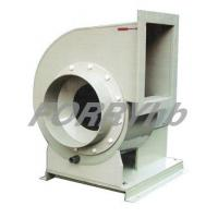 Wholesale PP Centrifugal FAN for laboratory test from china suppliers