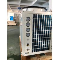 Wholesale MD60D Top blowing 21KW Hydronic Heat Pump / Floor Heating Air Source Low Temp Heat Pump from china suppliers
