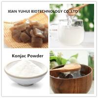 Wholesale konjac root powder,konjac glucomannan,konjac glucomannan capsules,konjac jelly from china suppliers