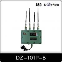 Wholesale 7-8 Hour Long Working Signal Jammer (DZ-101P-B) from china suppliers