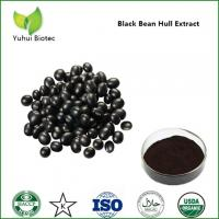 Wholesale Black Bean Extract,black soybean powder,black bean hull extract,black soybean hull extract from china suppliers
