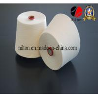 Wholesale Pure Cotton Yarn from china suppliers