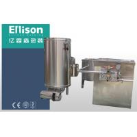 China Auto Diary / Concentrated Fruit Juice Processing Equipment For Big Capacity for sale