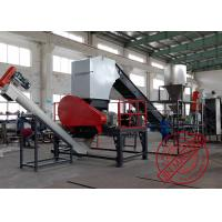 China 2000kg Pet Bottle Plastic Recycling Washing Line CE Certificate High Efficiency on sale