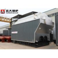 Wholesale Chain Grate Coal Fired Steam Boiler / Coal Powered Boiler For Animal Food Processing from china suppliers