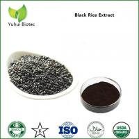 Wholesale Black Rice Extract,black rice p.e,black rice extract anthocyanin,black rice extract powder from china suppliers