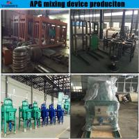 Wholesale Mixing machine (apg casting machine for overhead line insulator) from china suppliers