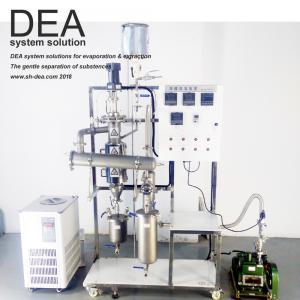 Stainless Steel 304 Vacuum Distillation Machine 1100 * 500 * 1750 Mm For CBD THC Hemp Oil