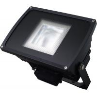 Wholesale GYLED Commercial LED Flood Lights / IP65 50w LED Floodlight With Waterproof Hoisting from china suppliers