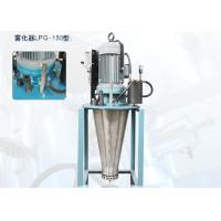 Wholesale Stainless Steel Centrifugal Rotary Atomizer High Speed Environment Friendly from china suppliers