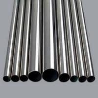 Wholesale 1.5 inch seamless steel pipe from china suppliers