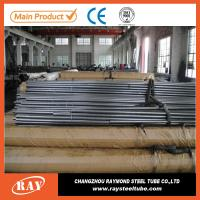 Wholesale Hot sale din2391 sae1010 carbon precision steel pipe/tube from china suppliers