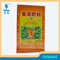 Best China PP Woven Bag/Sack for 25kg/50kg cement,flour,rice,fertilizer,food,feed,sand wholesale