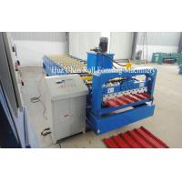 1220mm Raw Material Color Steel Plate Roofing Roll Forming Machine
