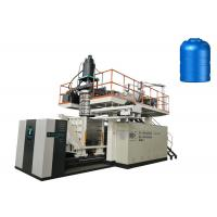 Wholesale 3 Layers Water Tank Blow Molding Machine Plastic Material For 200L - 1000L Tanks from china suppliers